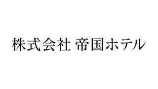神戸製鋼所の年収&給料|手取りはいくら ...