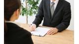 第二新卒向け|転職面接で見られるポイントと対策法【回答例つき】
