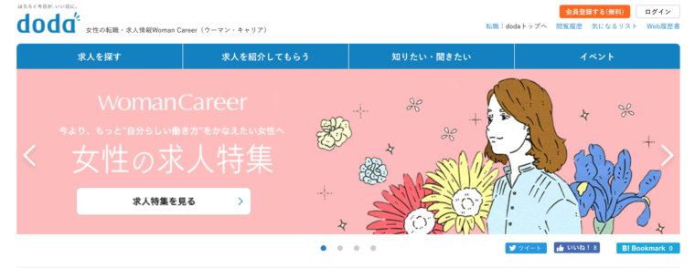 doda Woman Careerの画像