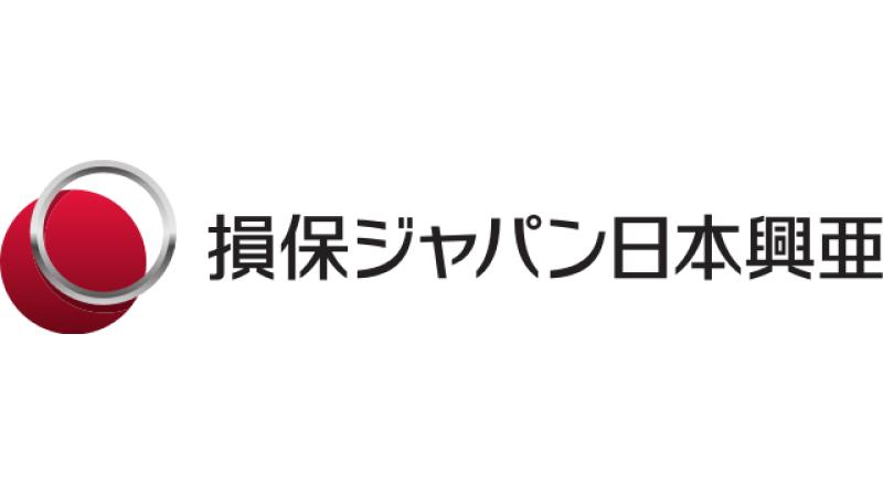 損保 ジャパン 日本 興亜