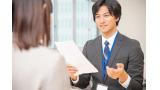 第二新卒の転職理由・退職理由|伝えるコツをプロが伝授【例文付き】